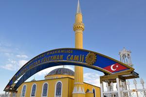 Vorstellung des Fördervereins in der Straßer Moschee